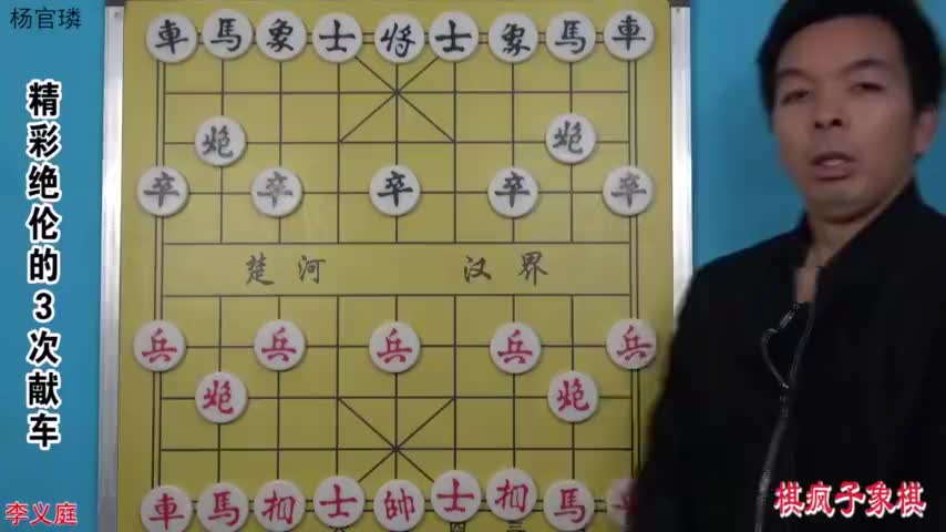 象棋史上最精彩的对局,杨官璘连接3次弃车一次比一次巧妙