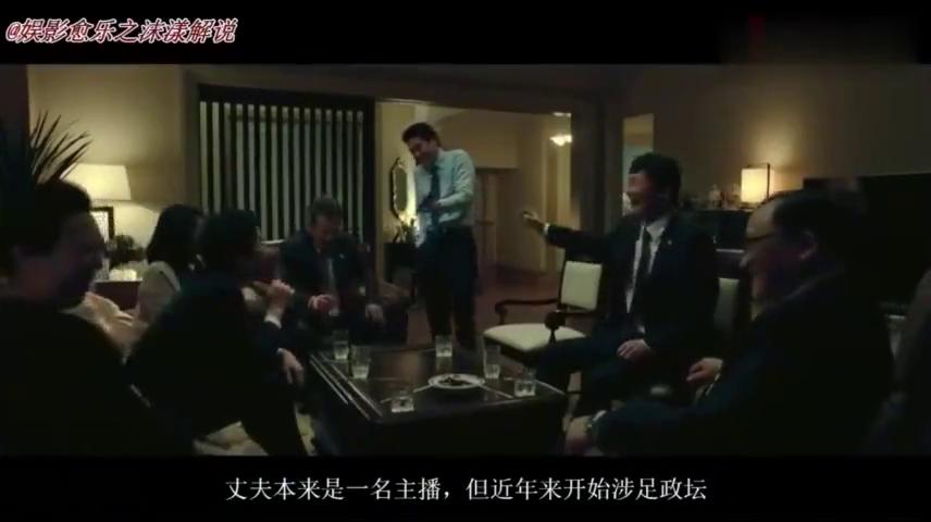 几分钟看完孙艺珍金柱赫犯罪电影《没有秘密》