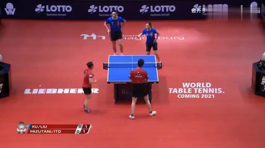 看看伊藤能否回接许昕高质量球?德国公开赛混双决赛剪辑!