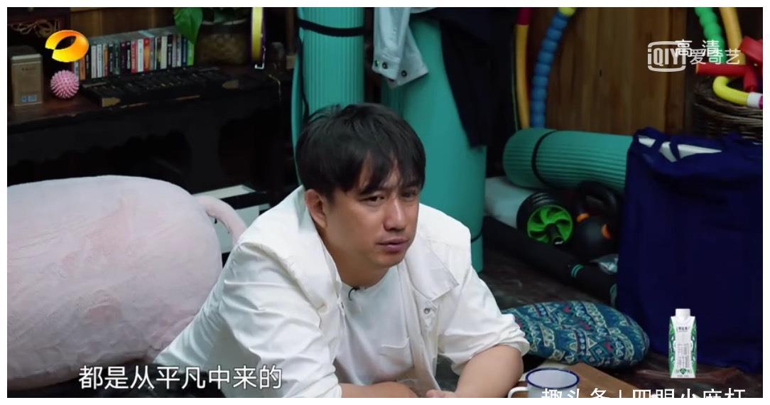 吴亦凡这次来蘑菇屋真的来对了!什么心理话都敢说,真实的男艺人