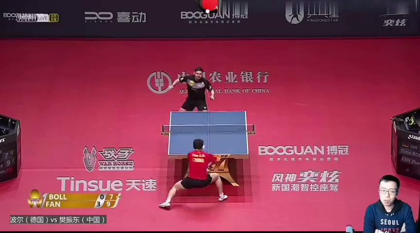 交手八连胜!樊振东4-0横扫波尔晋级乒联总决赛八强