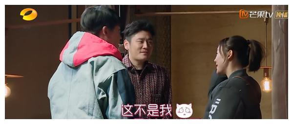 袁姗姗与钱枫相亲偷瞄对方9次!无意的一句话暴露她对钱枫很上心