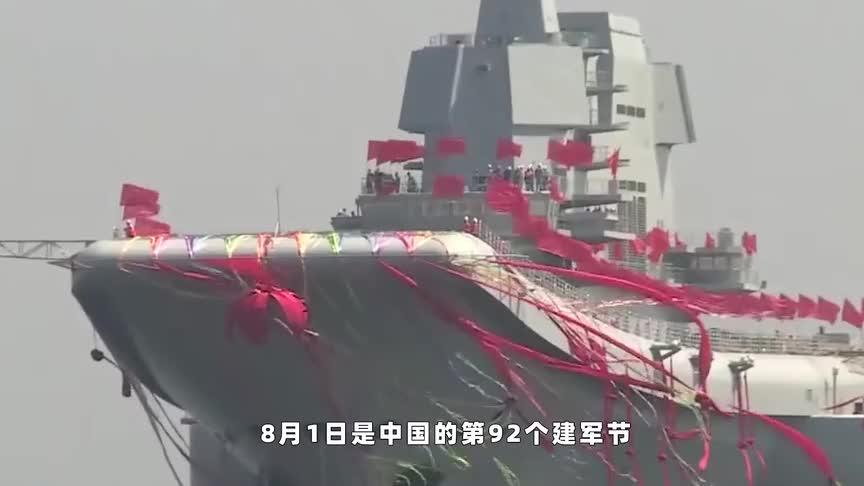 国产航母传来消息 002航母出港海试用 了解一下
