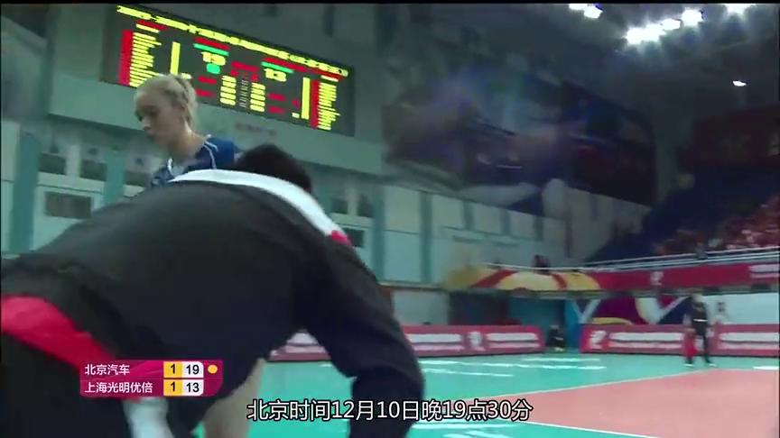 女排联赛最强碰撞:北京女排迎战上海队,曾春蕾大爆发!