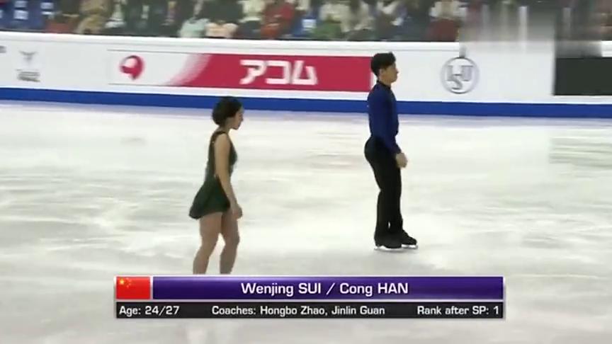 花样滑冰比赛中,隋文静韩聪总决赛夺冠,动作潇洒好看
