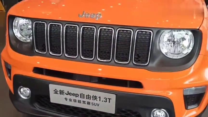 视频:这车够野吗?Jeep自由侠的产品力到底如何
