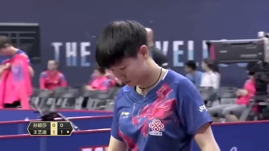 回顾:孙颖莎和王艺迪上演精彩对决,网友:这场比赛不好打!
