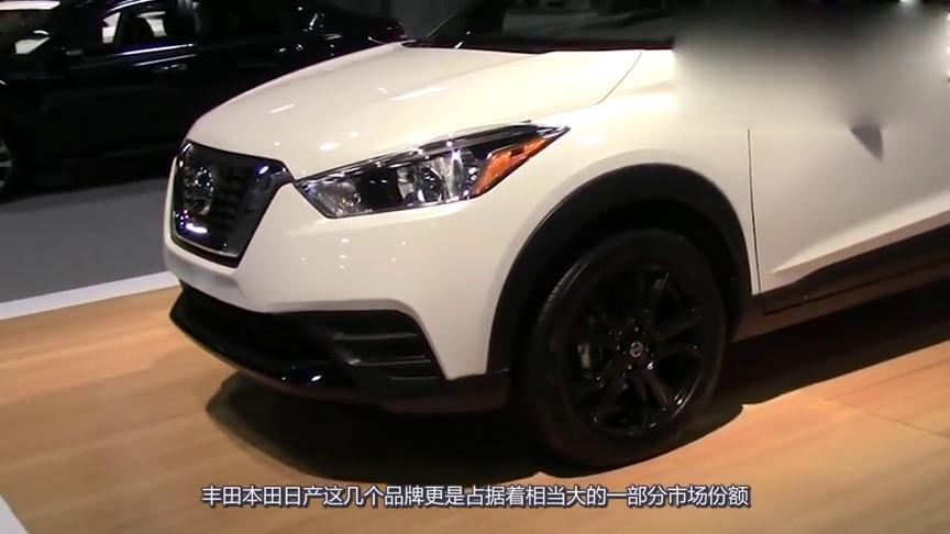 视频:日产真的要崛起了!新款SUV油耗仅5.9L,售价一出,还看啥途岳?