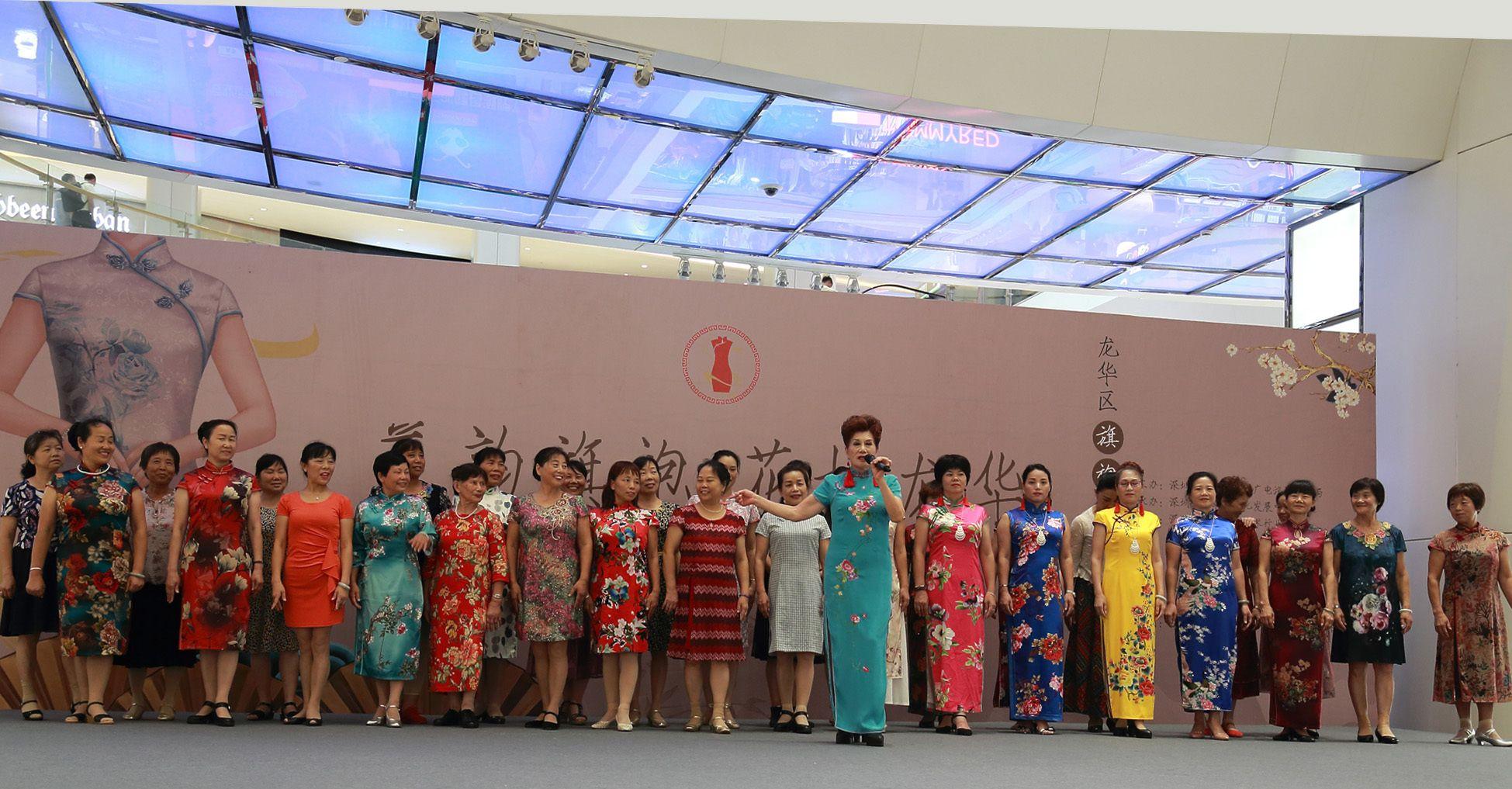龙华区文化广电旅游体育局主办旗袍文化进社区活动走进星河iCO