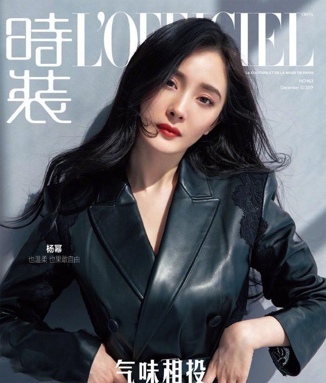 杨幂时装杂志封面写真,一个回眸,很撩呀