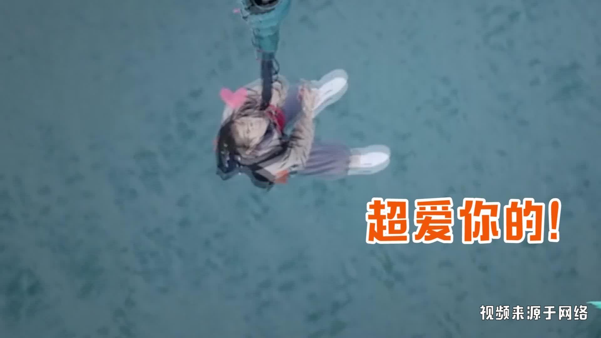 李承铉高空蹦极表白,浪漫场景被戚薇一句话破灭:我以为他在求救