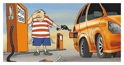 """近期""""油价""""动态汇总,都在这个专题里"""