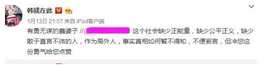韩颖华自曝:孤军奋战曾志伟,不是一两个人就能把事情解决的