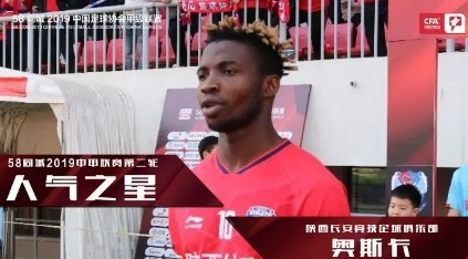 未来可归化!延边富德遗留青训独苗,中甲4场5球效率惊人!