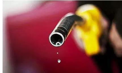 安顺司机看过来,安顺的车主注意了!油价有变动