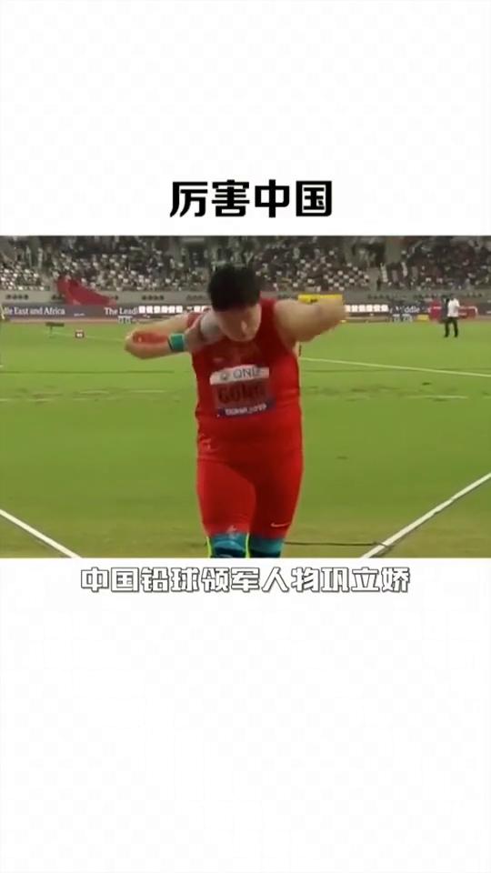 铅球运动员为何手腕力量那么大