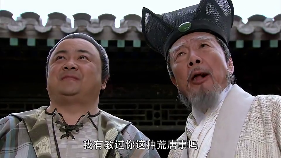 侠隐记:手下冒着危险赶来告诉九千岁,顾宪成对付他的秘密