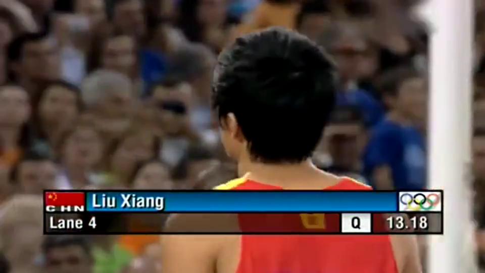 雅典奥运会110米栏,刘翔打破黄种人纪录的经典一跃