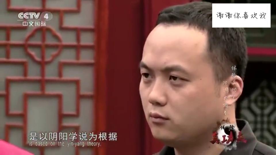 陈小旺亲传太极奥义,赵冀龙折服了