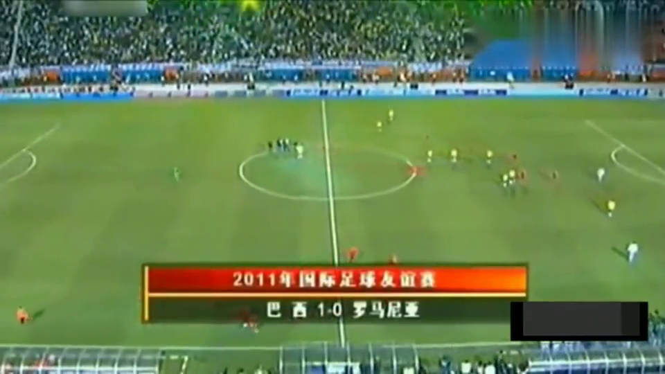 罗纳尔多在巴西队的退役仪式,当他走出球场的一刻,多少人哭了?