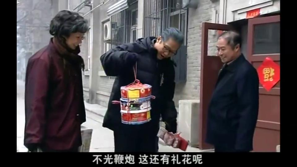 金婚:佟志文丽儿女多,到了老年惹来邻居羡慕,数他家日子兴旺