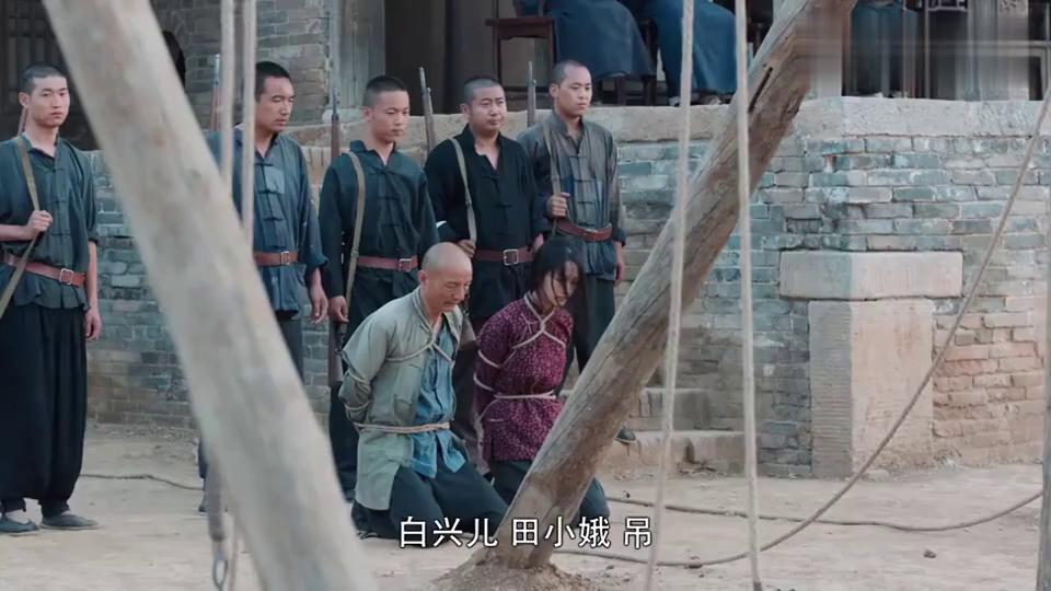 白鹿原:田小娥太凄惨了!