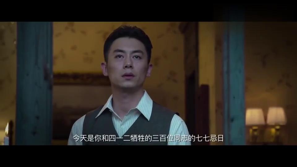 建军大业:周先生决定前往武汉,与刘烨达成共识,共同为理想奋斗