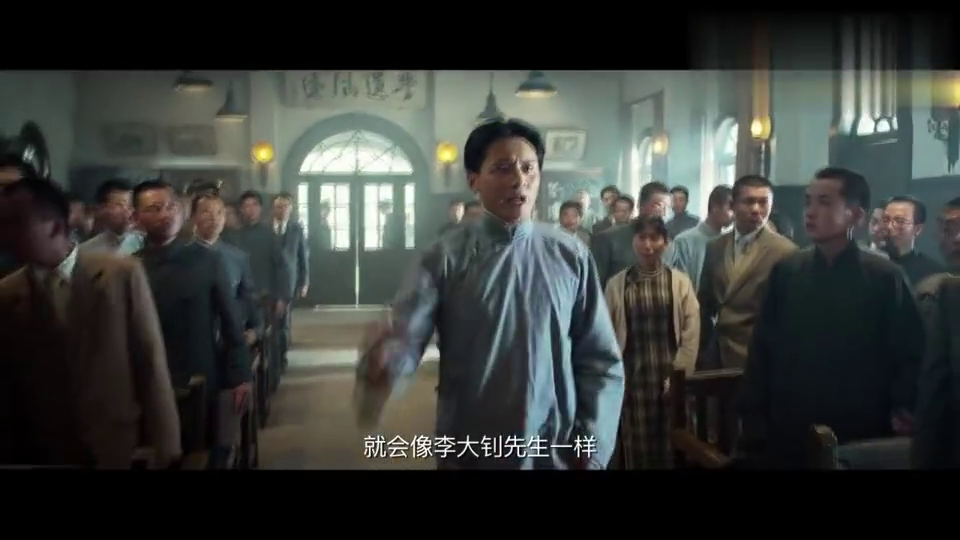 建军大业:刘烨反对台上众人立场,当众发表讲话,遭先生驱赶
