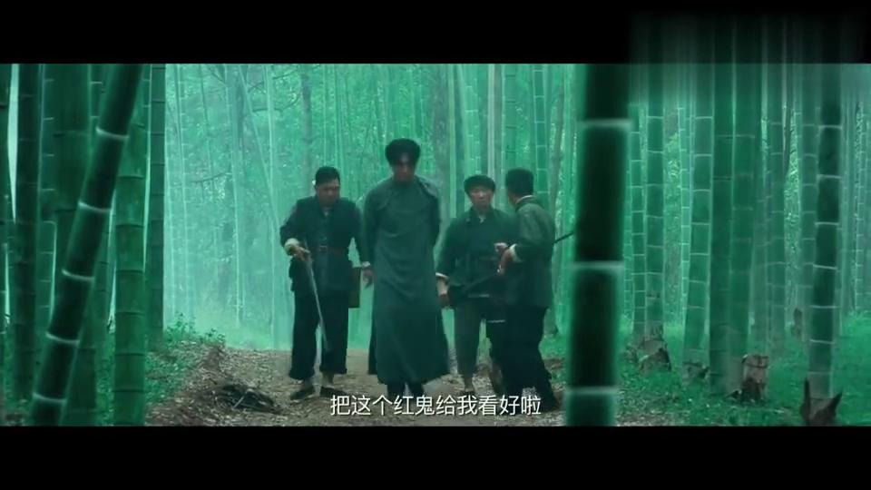 建军大业:刘烨被抓,误打误撞,竟被带回了自己的地盘