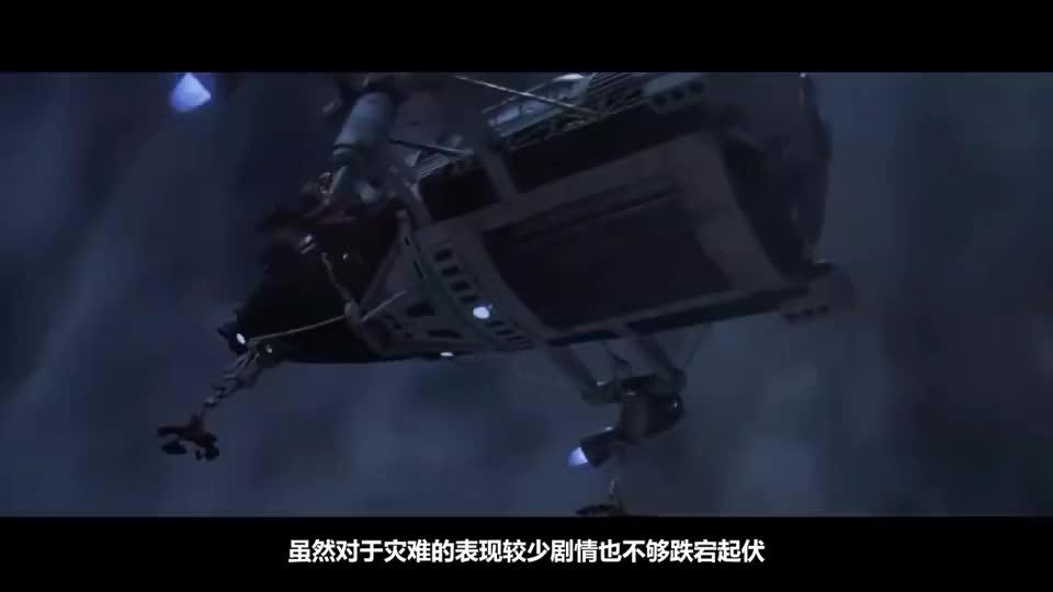 好莱坞科幻大作:未来世界面对世界末日,人类是这样准备的