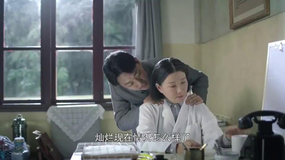 冯仕高欺骗母亲来帮心上人治病,金灿烂很是愧疚,人情债还不起