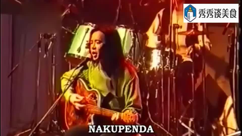 黄家驹的这首歌,不是庸俗的情情爱爱,而是和平与爱