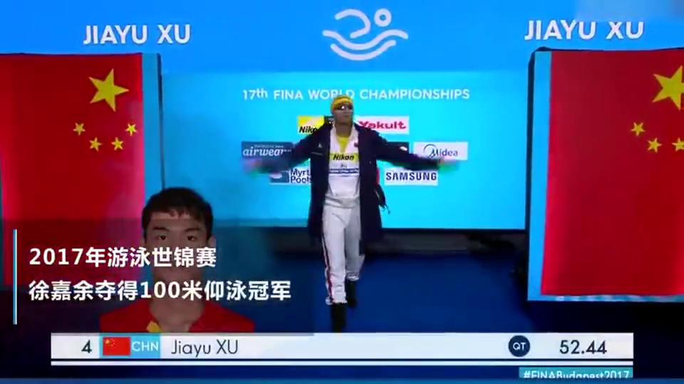 中国男子仰泳第一人!徐嘉余两获世锦赛100米仰泳冠军回顾
