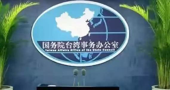 台湾同胞,在海外遇到困难找中国使领馆!危难关头有祖国在