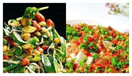 开胃菜的做法有很多种,绝妙的做法制造人间的健康美味!