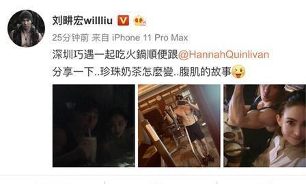 刘畊宏偶遇昆凌,就吃了一顿火锅,周杰伦被喊话:你可长点心吧