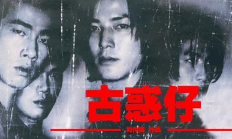 香港的明星郑伊健,多年一直留长发,其实他的短发会更加让你害怕