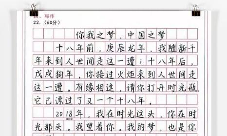 高考作文为何你分数低?阅卷老师怒怼:这几种字体,不想看第二遍