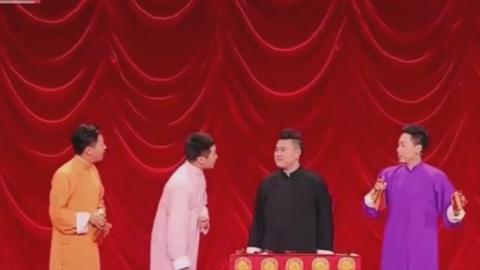 李寅飞董建春宋伟杰李丁精彩演绎相声《四座数来宝》爆笑全场