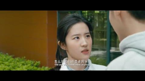 致青春:程铮在北京上大学,现在已经是名校学子了?