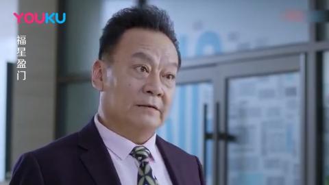 董事长去分公司找儿子,被前台问有预约吗,董事长发怒:笑话!
