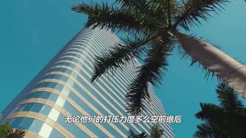 中方80多万工程师日夜加班,日:这才是大国底气,美国已不能比拟