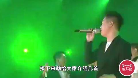 张嘉译罕见唱歌,搭档韩磊胡彦斌挑战金曲,开口烟嗓太迷人
