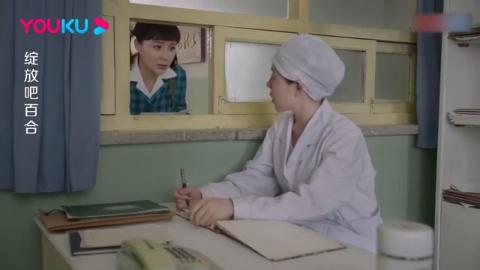 女子考上大学去体检,医生看完体检单后,竟说她没资格上大学!
