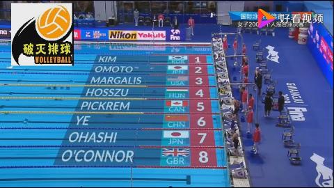 小叶子回来啦世锦赛女子200米个人混合泳叶诗文勇夺银牌回放