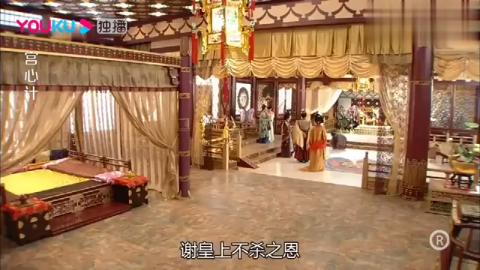 皇帝想借傻皇叔之手杀害日本棋手,谁知被宫女看穿,救了皇叔一命