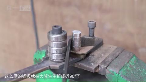 老师傅制作出螺栓神器,让你一口气拧完100颗螺母,一点也不费劲