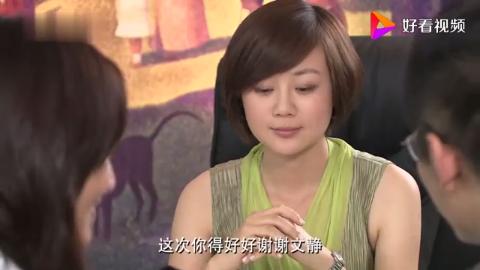 金枝玉叶:玉璇满意婚戒,却发现自己被公司辞退,只能伺候公婆