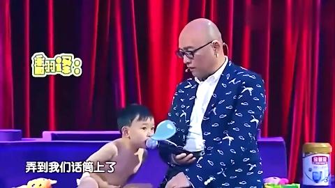 小萌娃竟穿着尿布乱跑还要让孟非跟他穿一样的孟爷爷直接崩溃