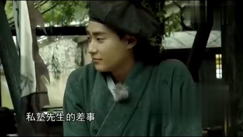 宋小宝当私塾先生使用活字印刷术还教学生魔性唱歌